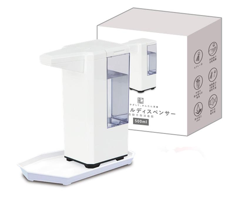 【自動手指消毒器】アルコールディスペンサー500ml